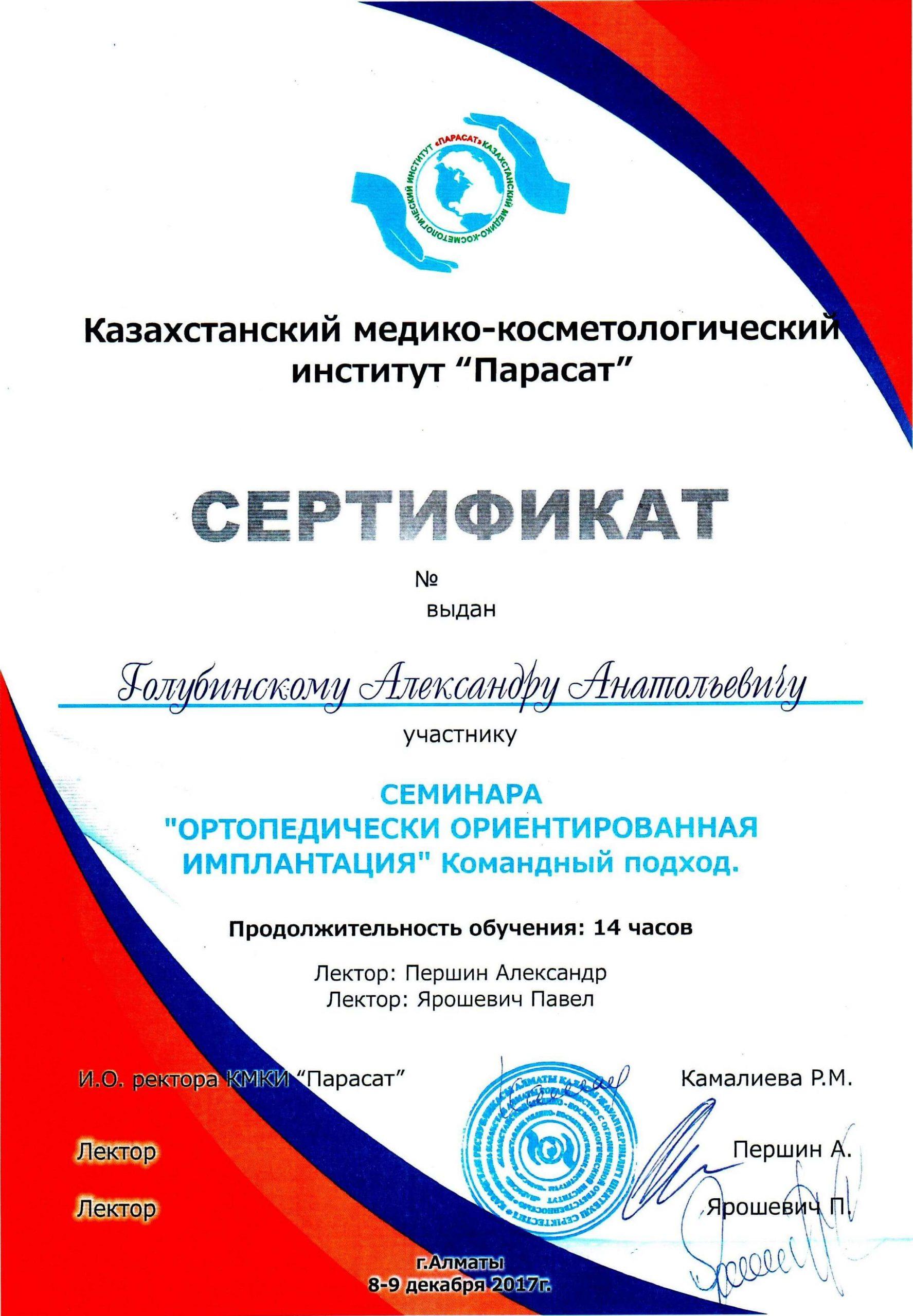 certificates_1