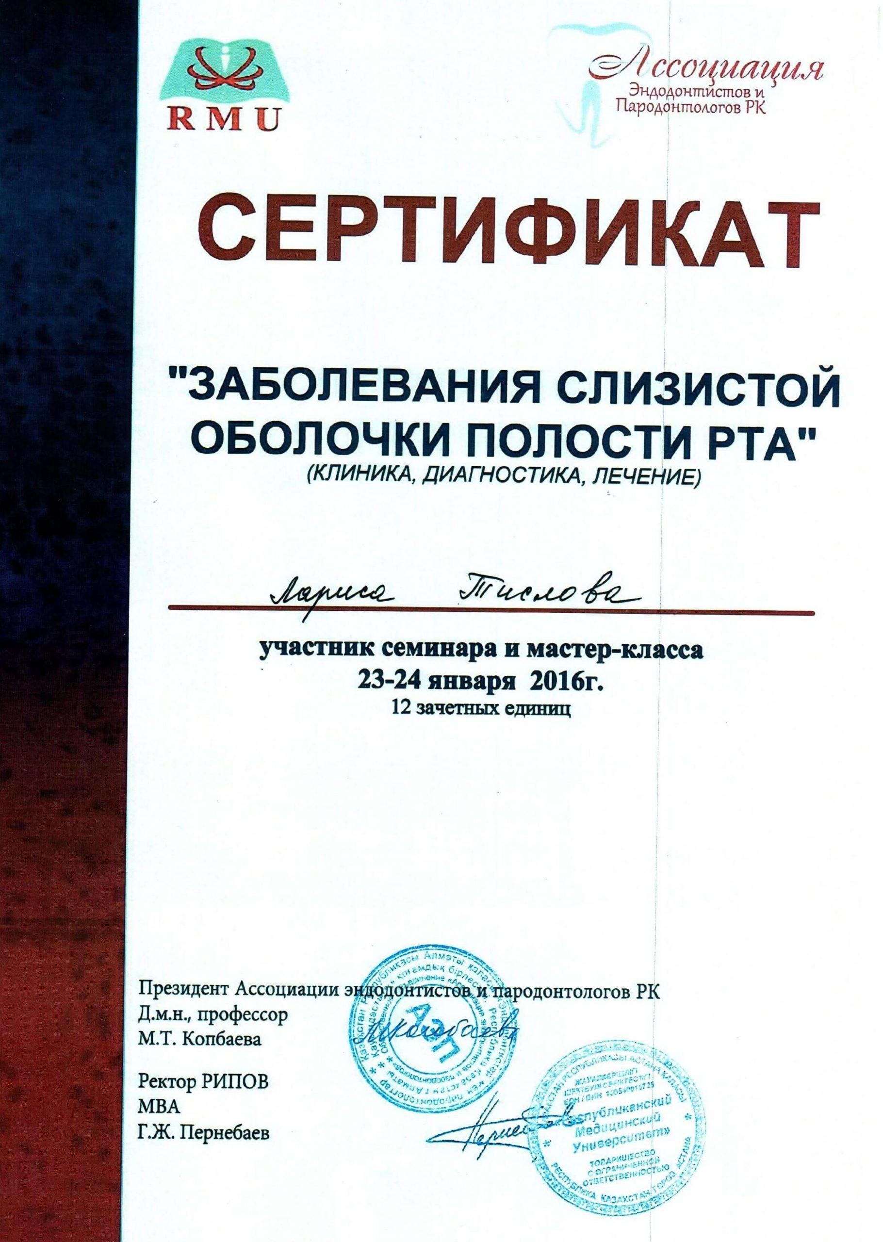 certificates_12